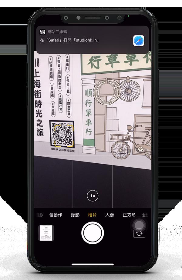 618_PhoneScreen1