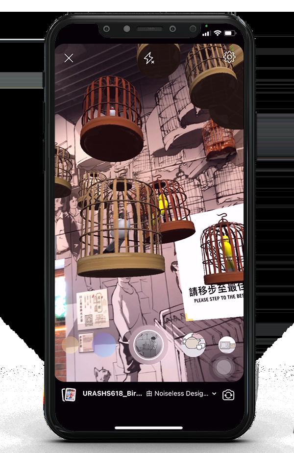 618_PhoneScreen10