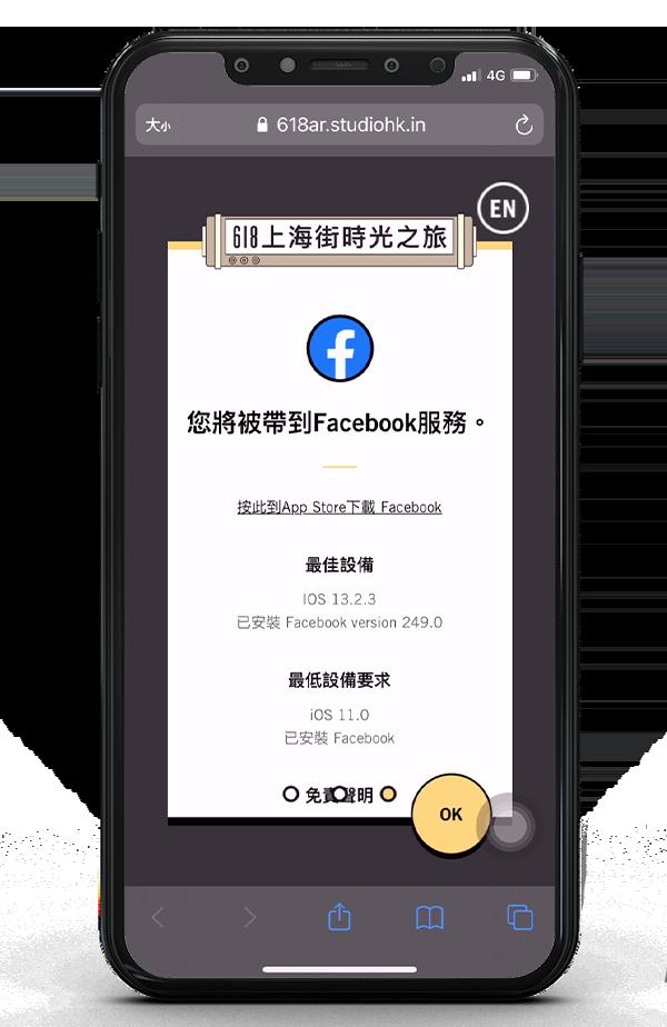 618_PhoneScreen3