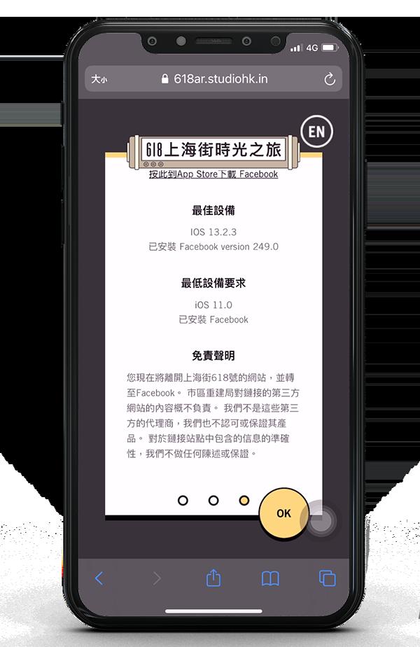 618_PhoneScreen5