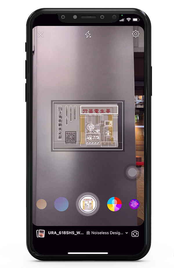 618_PhoneScreen6