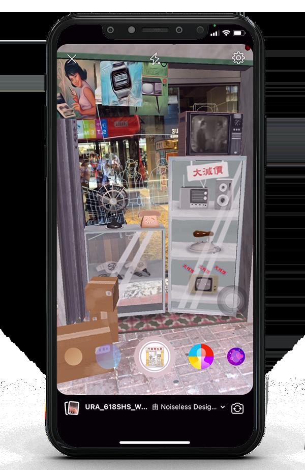 618_PhoneScreen7