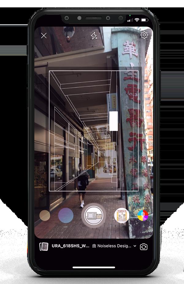618_PhoneScreen8