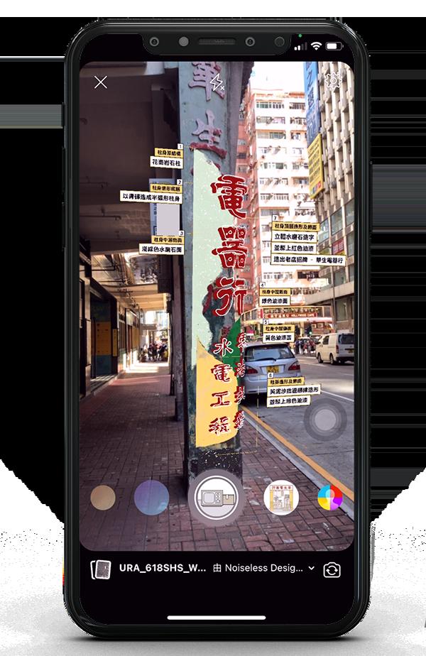 618_PhoneScreen9