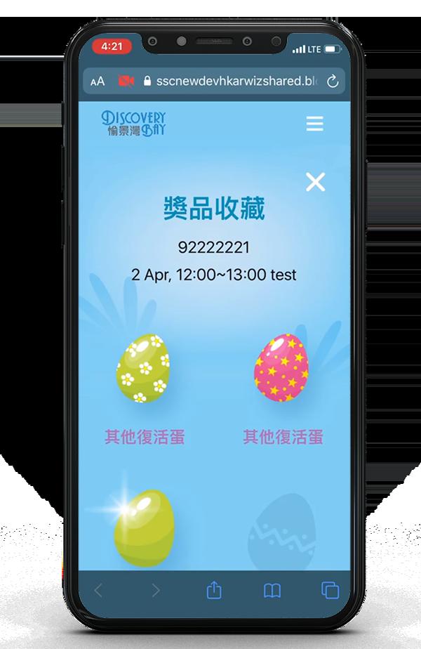 FuntasticEaster2021_PhoneCase_07