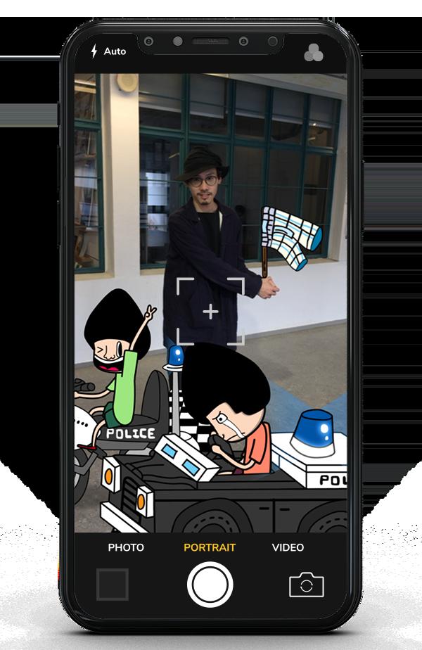 PMQ_PhoneScreen03